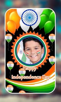 India Independence Day Photo Frames screenshot 6