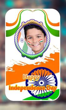 India Independence Day Photo Frames screenshot 7