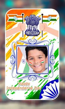 India Independence Day Photo Frames poster