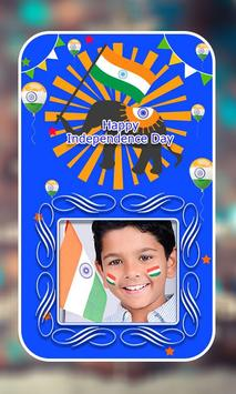 India Independence Day Photo Frames screenshot 1