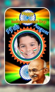 India Independence Day Photo Frames screenshot 3