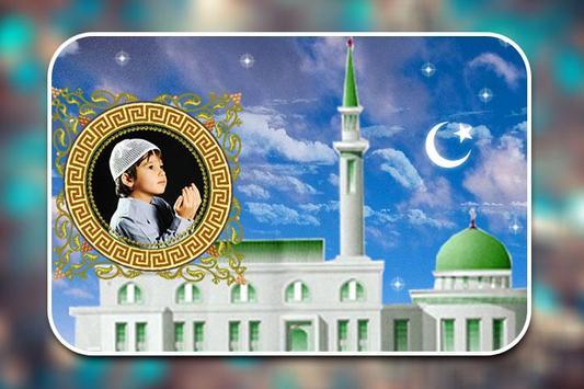 Islamic Photo Frames screenshot 2