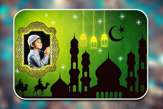Islamic Photo Frames screenshot 3