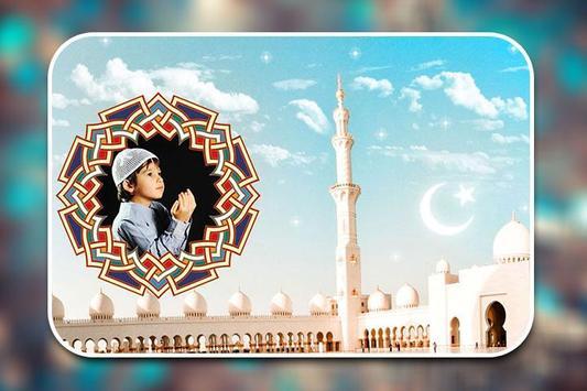 Islamic Photo Frames screenshot 4