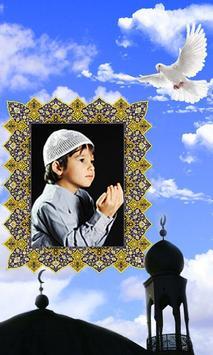 Islamic Photo Frames 2017 screenshot 5