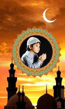 Islamic Photo Frames 2017 poster