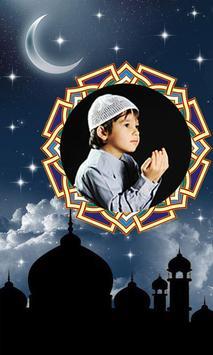 Islamic Photo Frames 2017 screenshot 2