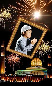 Islamic Photo Frames 2017 screenshot 3