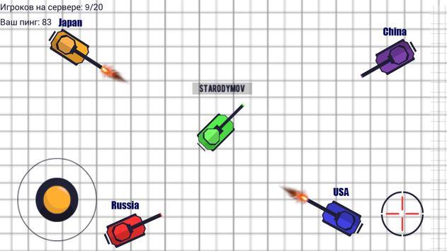 Tanks io 2D online apk screenshot