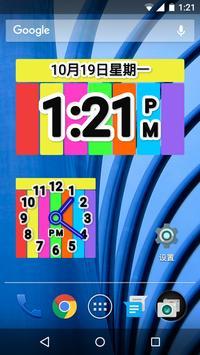 Color Clock Widget screenshot 6