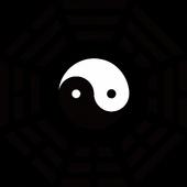 KINH DỊCH TRỌN BỘ 2.0 icon
