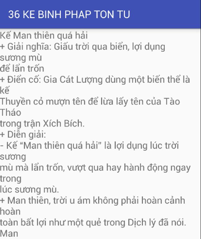 ... 36 KẾ BINH PHÁP TÔN TỬ screenshot 1