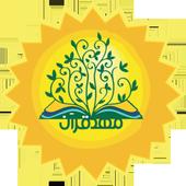 مهد قرآن icon