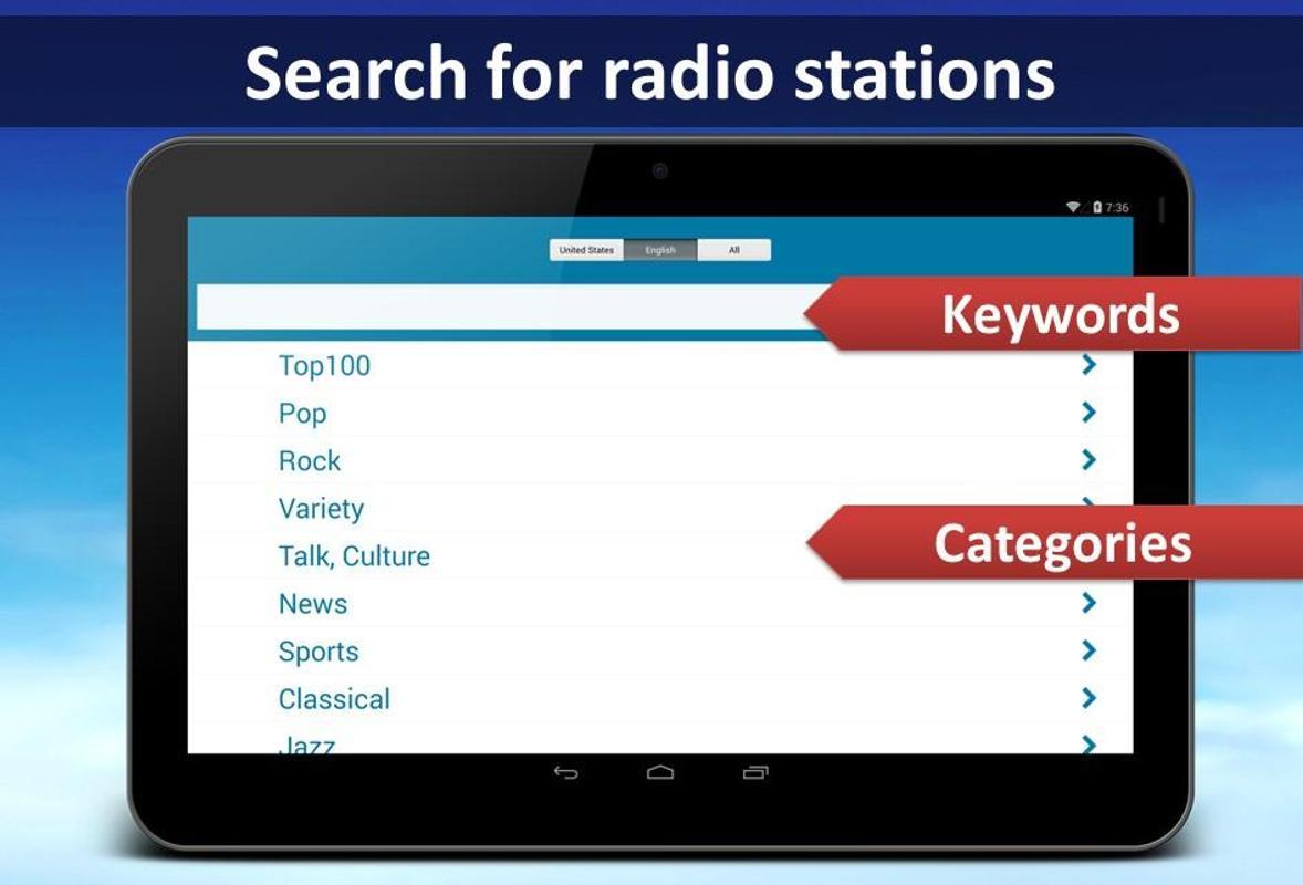 fm радио apk