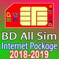 BD All Sim Internet Package 2018
