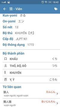 Tu dien Nhat Viet - Suge Dict apk screenshot