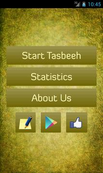 Tasbeeh Lite screenshot 2