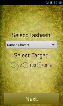 Tasbeeh Lite screenshot 3