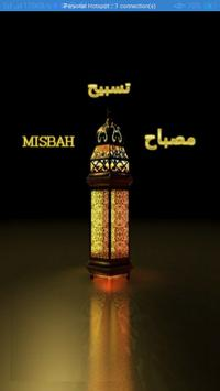 Misbah poster