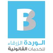 الوردة الزرقاء BFleagal icon