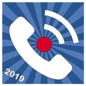 تسجيل المكالمات بسرية تلقائيا - الإصدار الأخير icon