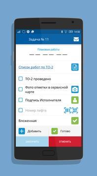 TaskVizor screenshot 4