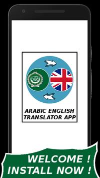 Arabic to English Translator With Text And Audio poster