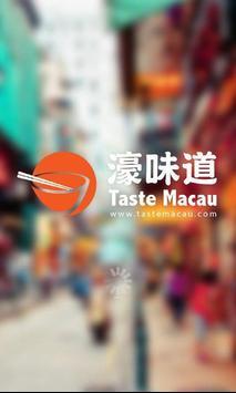 Taste Macau 포스터
