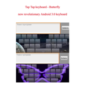 Tap Tap Keyboard - Butterfly 2 icon