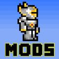 Mods for Terraria - Pro Guide!