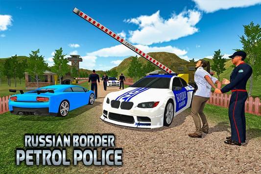 Russian Border Police Patrol Duty Simulator screenshot 3