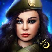 INVASION: صقور العرب icon