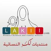 Lakii Forums icon