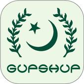 GupShup PakLinks icon