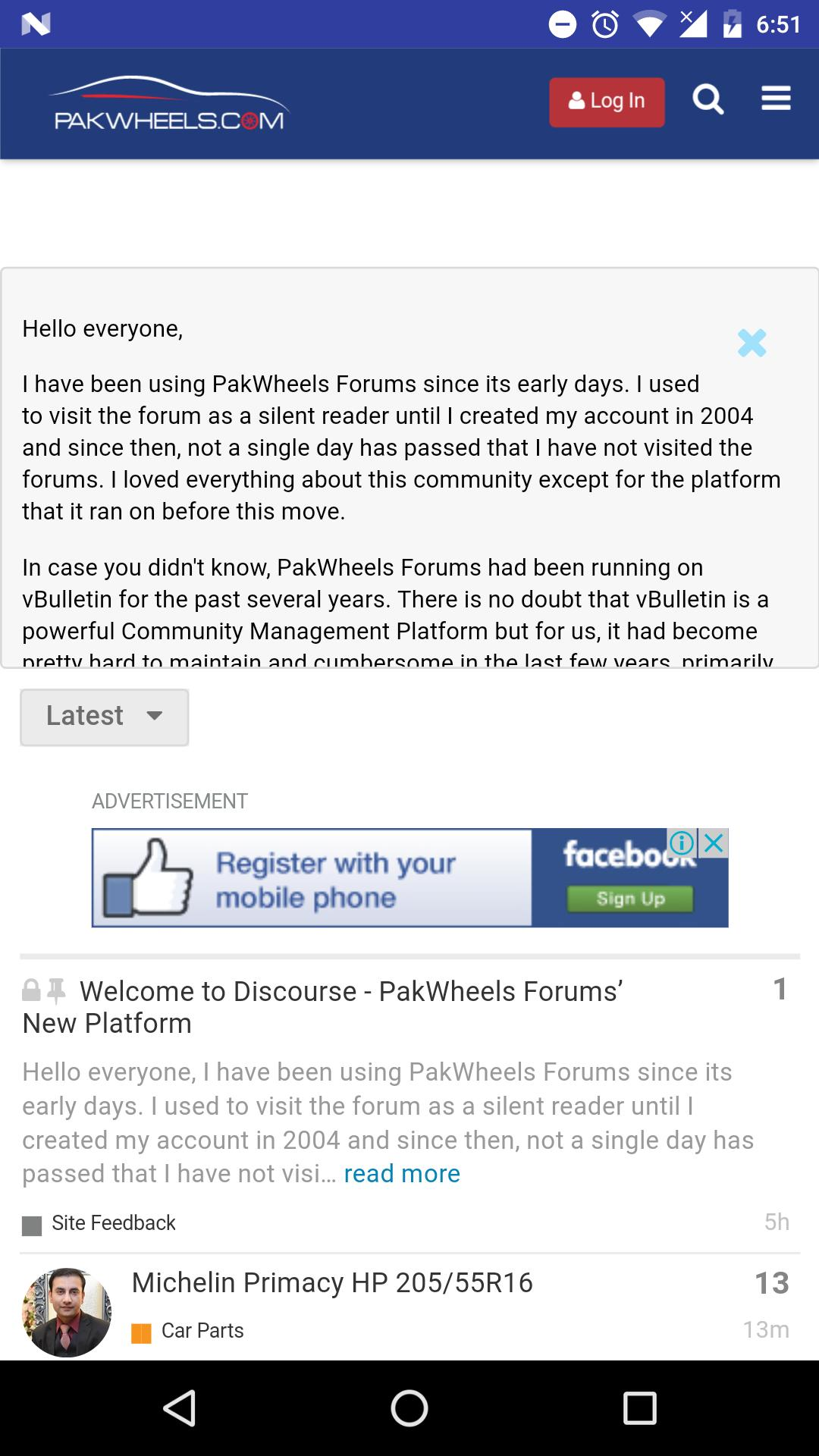 PakWheels Forums for Android - APK Download