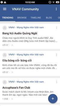 VNAV Community screenshot 2