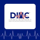 DIAC 2017 icon