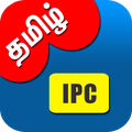 IPC Tamil - Indian Penal Code in Tamil Language