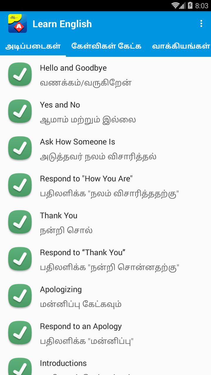 Speak English Through Tamil Free Download