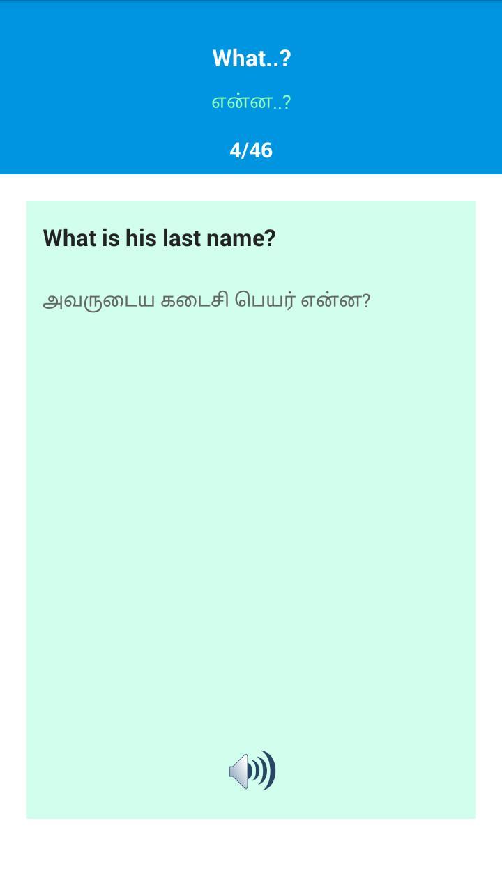 Spoken English Through Tamil - Talk English Tamil for Android - APK