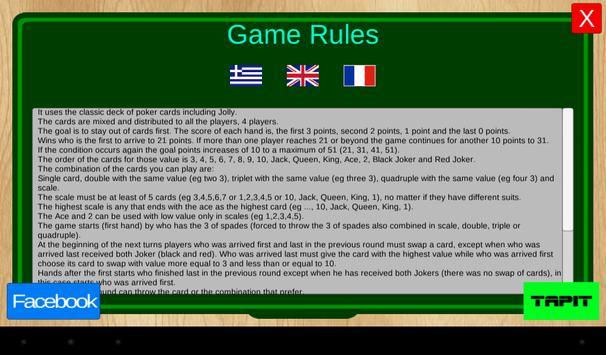 Murlan Card Game apk screenshot