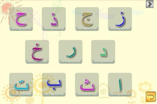 Learn Arabic screenshot 15