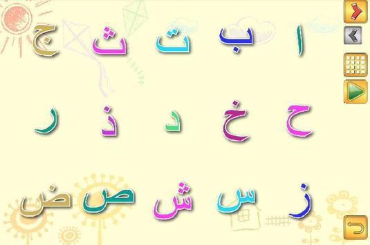 Learn Arabic screenshot 7