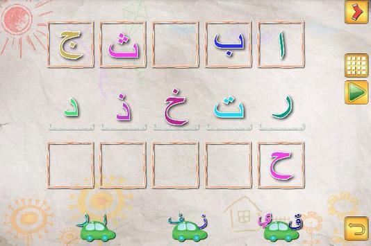 Learn Arabic screenshot 8