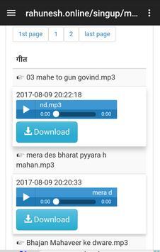 TAPTESH KUMAR MEWAL apk screenshot