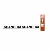 Shanghai Shanghai icon