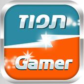 תפוז גיימר icon