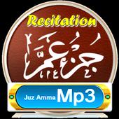 Juz' AMMA Recitation - MP3 icon