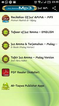 Juz' AMMA Recitation - MP3 poster
