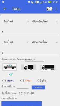 TAGu apk screenshot
